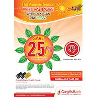 Save 25% on your total bills at Cargills Food City