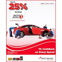 Enjoy up to 25% Off at Auto Miraj with DFCC Credit Card!