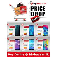 Mobile Phones and Accessories Offers, Promotions and