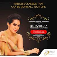 Unbelievable Offer! Get 22 karat Gold Chains and Bangles for Rs. 65,900 per sovereign and upwards