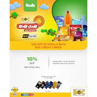 This Awurudu season enjoy 10% off on your total bill with BOC credit cards at any Keells Supermarket