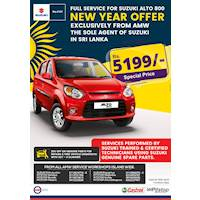 Special NEW YEAR OFFER for SUZUKI ALTO 800 Customers!