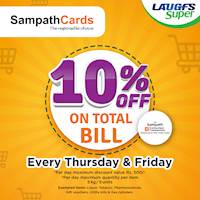 10% Off on Total bill for Sampath Cards at LAUGFS Supermarket