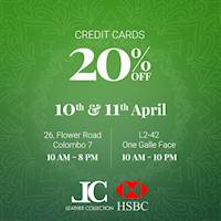 Get 20% Off for HSBC credit card holders at Leather Collection