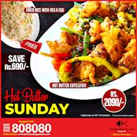 Hot Butter Sunday with Free Rice at Chinese Dragon Cafe!