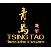 Get 15% Savings on Food for NDB Bank Credit Cards at Tsing Tao