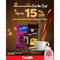 Up to 15% off on selected Khao Shong coffee at Cargills FoodCity!