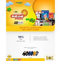 Enjoy 10% off this Avurudu season on your total bill with BOC credit cards at any Laugfs Supermarket