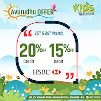Get up to 20% off for HSBC credit and debit cards at The Kids Warehouse for this avurudu season