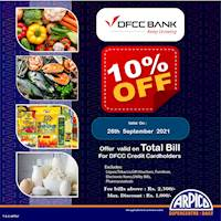 10% Off on Total Bill for DFCC Credit Cardholders at Arpico Supercentre