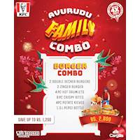 KFC Avurudu Family Burger Combo