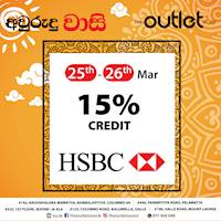 20% Off at The Outlet Store for HSBC Credit Card