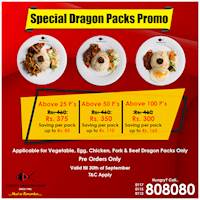 Special Dragon Packs Promo at Chinese Dragon Cafe (Save up to Rs.160 per Pack)