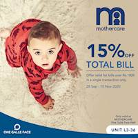 15% Off on Total Bill at Mothercare One Galle Face