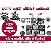 CCTV camera course sri lanka