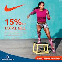 15% Off on Total Bill at Nike One Galle Face Mall