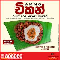 Ammo චිකන් at Chinese Dragon Café (Rs. 1490/ for 2)