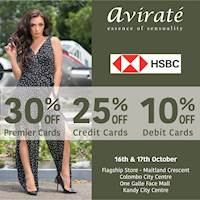 Enjoy savings up to 30% off with your HSBC Premier Card, Credit Card & Debit Cards at Avirate!
