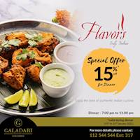 Enjoy the best authentic Indian food - 15% Off for Dinner at Galdari Hotel