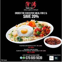 Order the Excecutive meal for 2 and save 20% at Loon Tao
