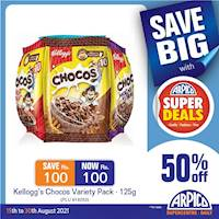 50% OFF on Kellogg's Chocos Variety Pack 125g at all Supercenters and Daily outlets