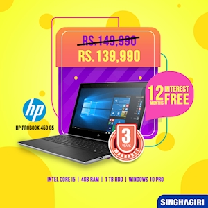 Get the high performance HP Probook 450 G5 from Singhagiri at an amazing discount