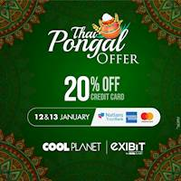 Pogal Offer - Enjoy 20% Off on Nations trust bank American Express card and MasterCard at Cool Planet