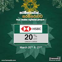 Enjoy 20% OFF for HSBC Credit cards with Hameedia