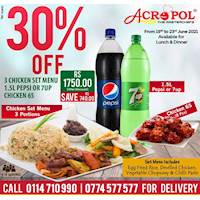 3 Portions Chicken Set Menu, Chicken 65 (8pcs) & 1.5L Pepsi or 7up just for 1750.00 at Acropol Restaurant