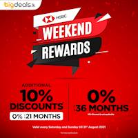 HSBC Weekend Rewards with Bigdeals.lk