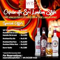 Celebrate Sri Lankan Style
