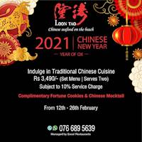 Celebrate the Year of the Ox at Loon Tao!