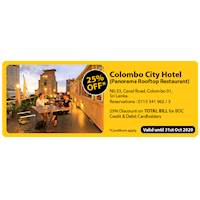 25 % Discount on Total Bill for BOC credit and debit cardholders at Panorama Rooftop Restaurant
