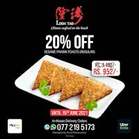 Save 20% off on sesame prawn toasts at Loon Tao