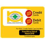 20 % off at Nawaloka Hospital For BOC Credit/Debit Card Holders