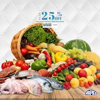 25% OFF FOR HNB CREDIT & DEBIT CARDS at Arpico Super Centre