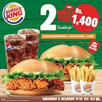 2 Spicy Chicken Burgers 2 Small Thick Cut Fries with 2 Complimentary Drinks for just Rs.1400/- at burger King