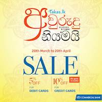 Avurudu Sale at Takas.lk for Commercial Bank Cards