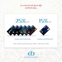 Enjoy special discounts on your bill at Mainland China exclusively with your Commercial Card.