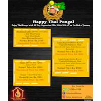 Thai Pongal All Day Vegetarian Offer With 20% off at Vally's Kebab House