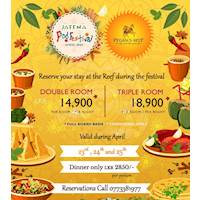 Reserve your stay during Jaffna Food Festival at Pegasus Reef
