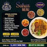 Ramadan Special String Hopper Biriyani at Chana's