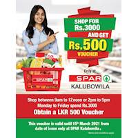 Shop for LKR 3000 & Receive LKR 500 worth Voucher at SPAR Kalubowila!