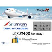 Dubai to Colombo 50 Kg Baggage Allowance