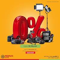 0% Interest with Peoples Bank Credit Cards at CameraLK Super Store