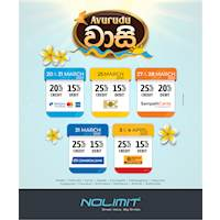 This Avurudu Season BEST DISCOUNTS for Credit & Debit Cards at NOLIMIT
