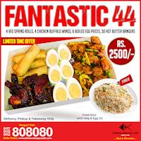Introducing Fantastic 44 with Free Rice at Chinese Dragon Cafe!