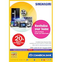 Combank easy payment plans available up to 12months for Credit cards at Singhagiri