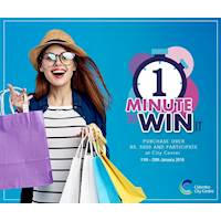 Shop for Rs. 5000 or more and stand a chance to win exciting prizes every hour at Colombo City Center