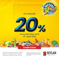 Get 20% off on total bill at LAUGFS for Seylan Bank Credit Cards